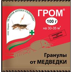 ГРОМ гранулы от медведки 100г, фото