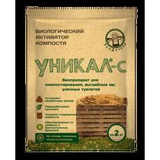 УНИКАЛ-с Биологический активатор компоста, 15г, фото