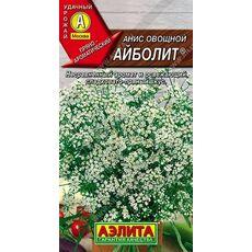 """Анис """"Аэлита"""" овощной Айболит, 0,5г, фото"""