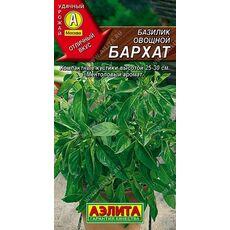 "Базилик ""Аэлита"" овощной Бархат, 0,3г, фото"