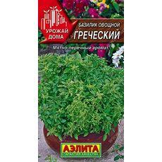 """Базилик """"Аэлита"""" овощной Греческий, 0,2г, фото"""
