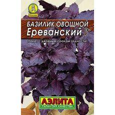 """Базилик """"Аэлита"""" овощной Ереванский, 0,3г, фото"""