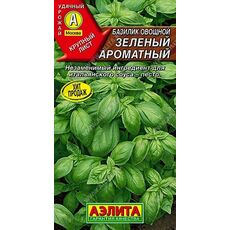 """Базилик """"Аэлита"""" овощной Зеленый ароматный, 0,5г, фото"""