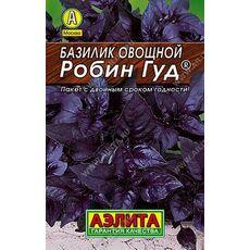"""Базилик """"Аэлита"""" овощной Робин Гуд, 0,3г, фото"""