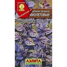 """Базилик """"Аэлита"""" овощной Фиолетовый, 0,3г, фото"""