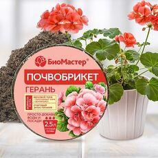 """Почвобрикет """"БиоМастер"""" ГЕРАНЬ, 2,5л, фото"""