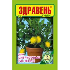 Здравень турбо для цитрусовых растений 30г, фото