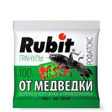 Рофатокс Рубит гранулы от медведки и проволочника 100г, фото