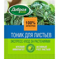 """Тоник """"Добрая сила"""" для ЛИСТЬЕВ, 3 г, фото"""