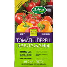Удобрение ТОМАТЫ-ПЕРЕЦ-БАКЛАЖАНЫ, 0,9 кг, фото