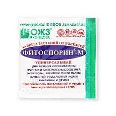 Фитоспорин–М Универсальный 10г, фото