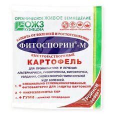 Фитоспорин-М Картофель Быстрорастворимый(паста) 100 г, фото