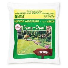 Гуми–Оми, Богатейшее удобрение газон 1 кг, фото