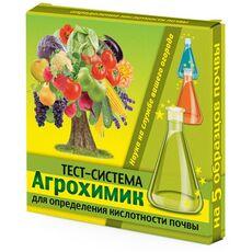 Агрохимик тест-система 5 амп*1мл для определения кислотности почвы, фото