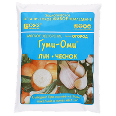 Гуми–ОМИ Лук, Чеснок 0,7 кг, фото