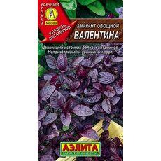 Амарант овощной Валентина 0,3г, фото