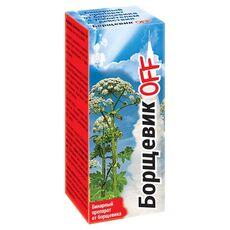 «Борщевик OFF», бинарный препарат от борщевика с усилителем действия, 250мл, фото