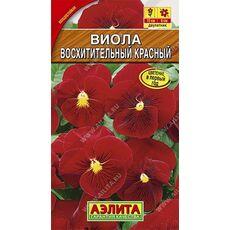 Виола Виттрока Восхитительный красный, 0,1г, фото