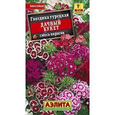 Гвоздика турецкая Дачный букет, смесь окрасок, 0,3г, фото