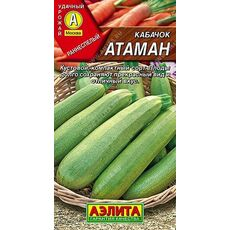 Кабачок цуккини Атаман, 1г, фото