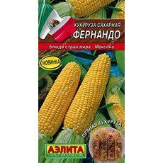 Кукуруза сахарная Фернандо, 7г, фото