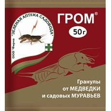 "ГРОМ- 2 ""Зеленая аптека садовода"", 50гр, фото"
