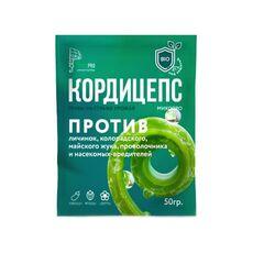 Биоинсектицид «Кордицепс-Микопро», 50 гр., фото