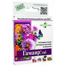 Гамаир ТАБ для цветов, 20 таб, фото