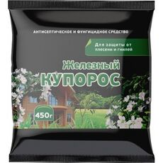 ЖЕЛЕЗНЫЙ КУПОРОС, 450г, фото
