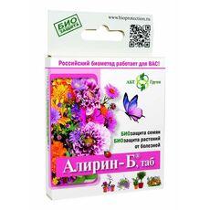 Алирин-Б ТАБ для цветов, 20 таб., фото