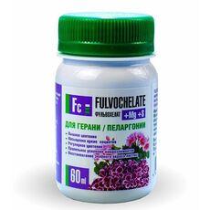 Жидкое удобрение Фульвохелат +Мg +S для пеларгонии и герани 60мл, фото