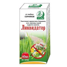 Средства от сорняков (гербициды) ЛИКВИДАТОР, 60мл, фото
