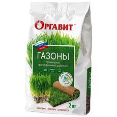 Оргавит для газонов, 2кг, фото
