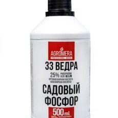 АГРОМЕРА Садовый Фосфор 33 ведра, 500 мл, фото