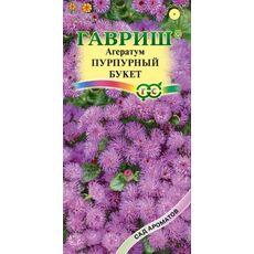 """Агератум """"Гавриш"""" Пурпурный букет, Сад ароматов, 0,1г, фото"""