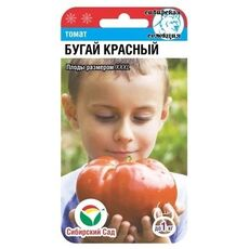 "Томат ""Сибирский сад"" Бугай красный, 20шт, фото"