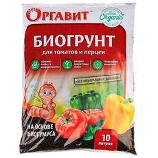 Биогрунт Оргавит для томатов и перцев, 10л, фото