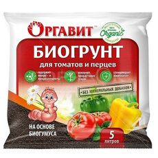 Биогрунт Оргавит для томатов и перцев, 5л, фото