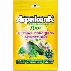 Агрикола - для огурцов, кабачков, патиссонов, 50г, фото