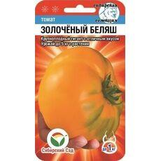"Томат ""Сибирский сад"" Золоченый беляш, 20шт, фото"