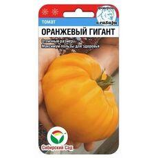 """Томат """"Сибирский сад"""" Оранжевый гигант, 20шт, фото"""