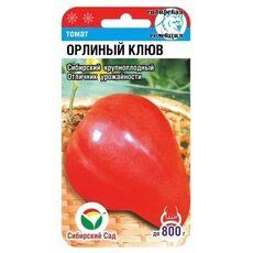 "Томат ""Сибирский сад"" Орлиный Клюв, 20шт, фото"