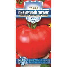 """Томат """"Гавриш"""" Сибирский гигант, 0,1г, фото"""