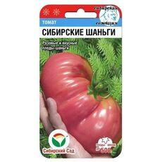 """Томат """"сибирский сад"""" Сибирские шаньги, 20шт, фото"""