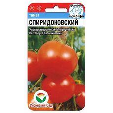 """Томат """"Сибирский сад"""" Спиридоновский, 20шт., фото"""