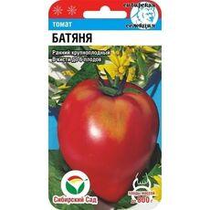 """Томат """"Сибирский сад"""" Батяня, 20шт, фото"""