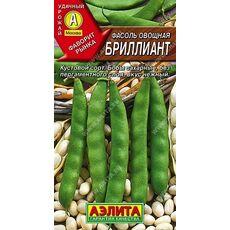 """Фасоль """"Аэлита"""" овощная Бриллиант, 5г, фото"""