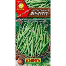 """Фасоль """"Аэлита"""" овощная Зеленоглазка, 5г, фото"""