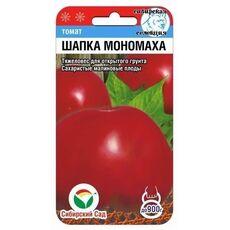 """Томат """"Сибирский сад"""" Шапка Мономаха, 20шт, фото"""