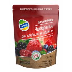 """Удобрение """"ОрганикМикс"""" для клубники и ягодных 200 гр., фото"""